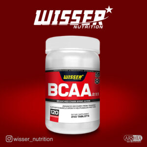 بی سی ای ای (BCAA)